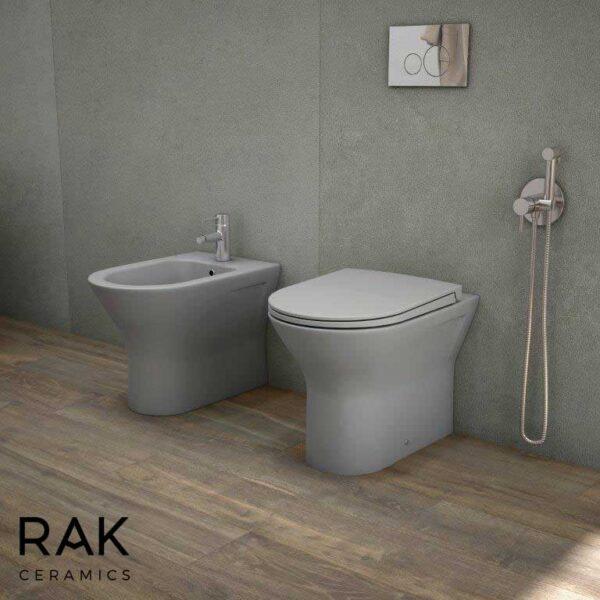 Matt grey back to wall WC pan by RAK